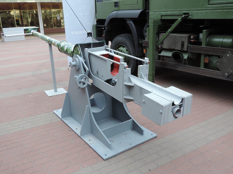 Гармата ТСК-90