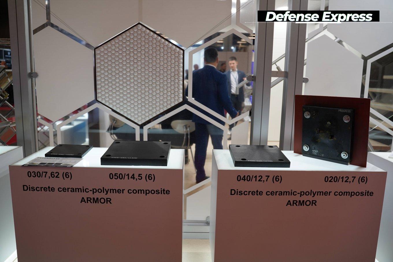 Керамічна броня ДП, виставка оборонної происловості MSPO-2021, СЗТФ Прогрес,Targi Kielce, Defense Express