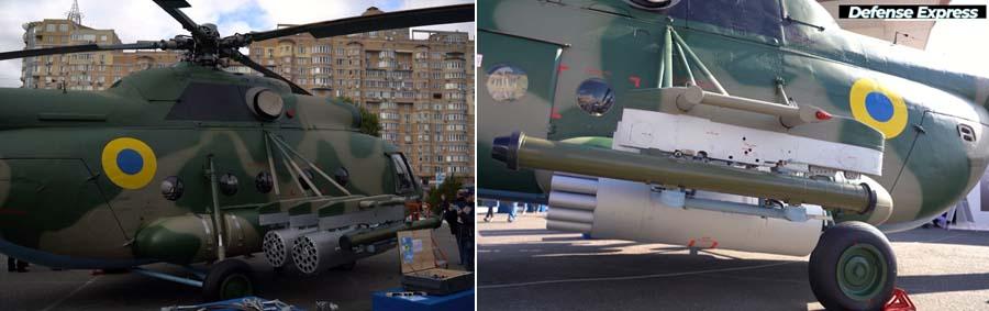 Мі-8МСБ-В