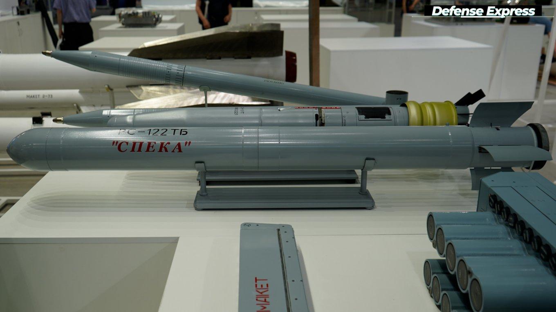 РС-122ТБ Спека