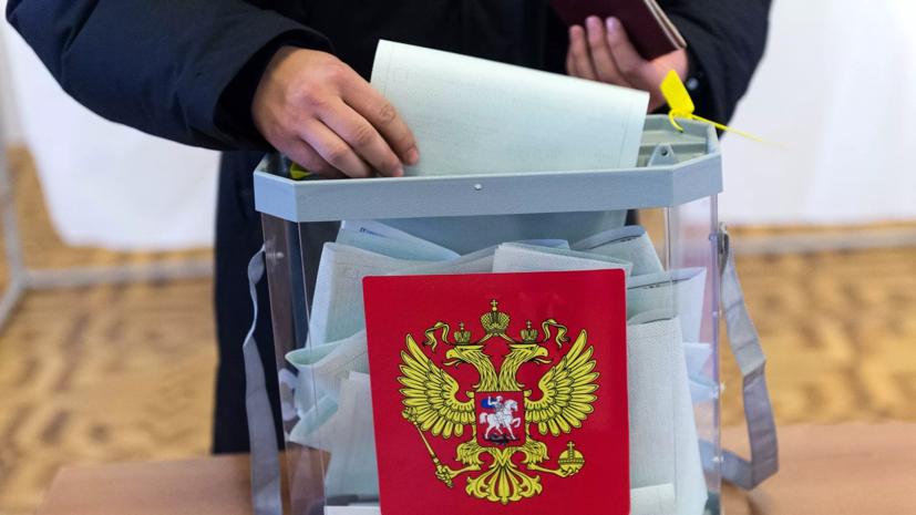 Вибори до Держдуми пройдуть у РФ з 17 по 19 вересня