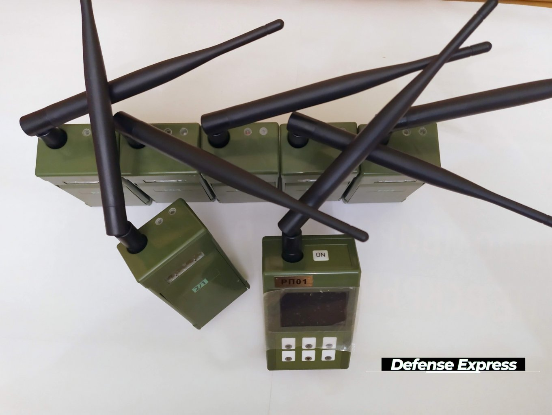 РП-1 Defense Express