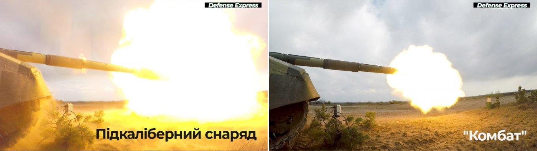 подкалиберный управляемая ракета танк