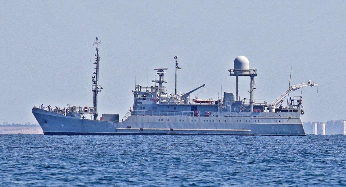 Лагуна корабель розвідки