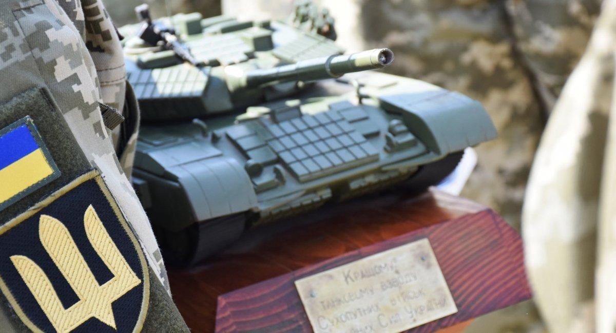 кращий танковий взвод Сухопутних військ Збройних Сил України, ЗСУ, зиагання, Defense Express