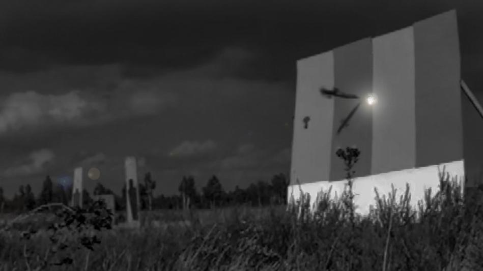 Ракета ПТРК