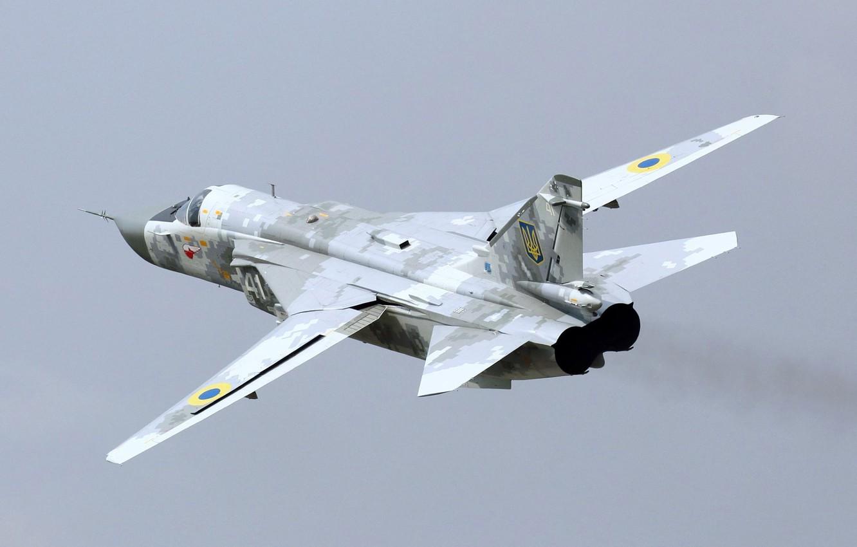 Су-24М україна