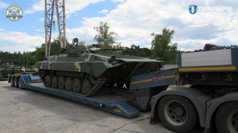 БМП-2 ЗСУ