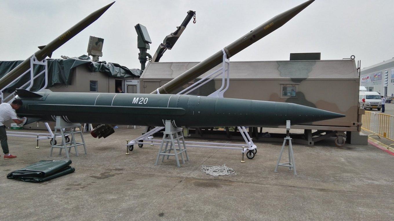 ракета М20