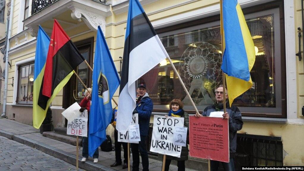 доповідь, Міжнародна безпека та Естонія, агресія РФ проти України, Defense Express