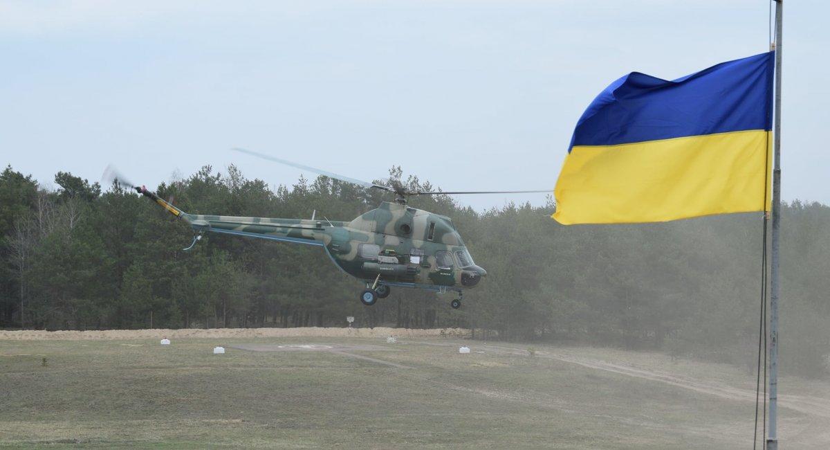 Мі-2МСБ