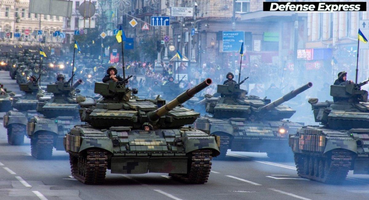 defence-ua.com