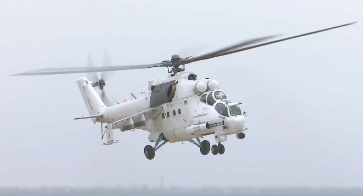 Мі-24П ЗСУ із новими лопатями виробництва
