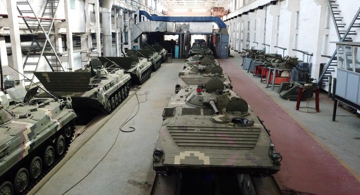 Житомирський бронетанковий завод