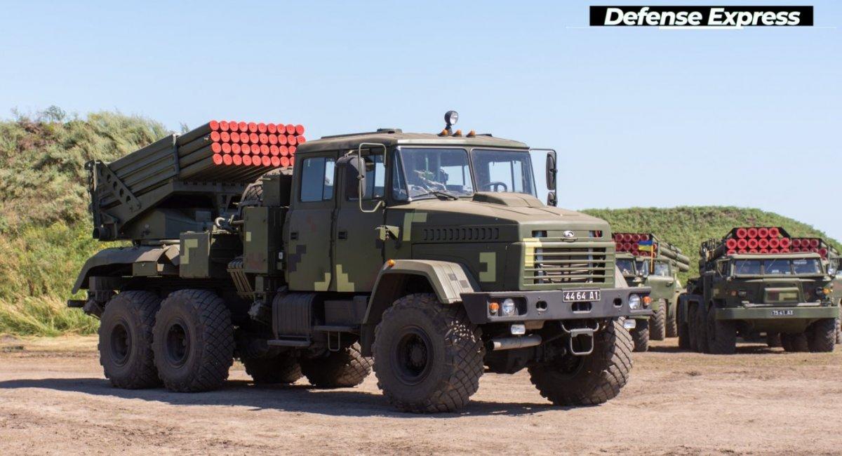 БМ-21У
