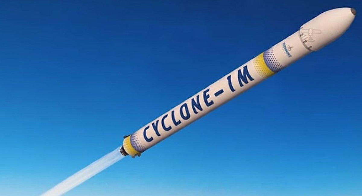 Легка ракета-носій