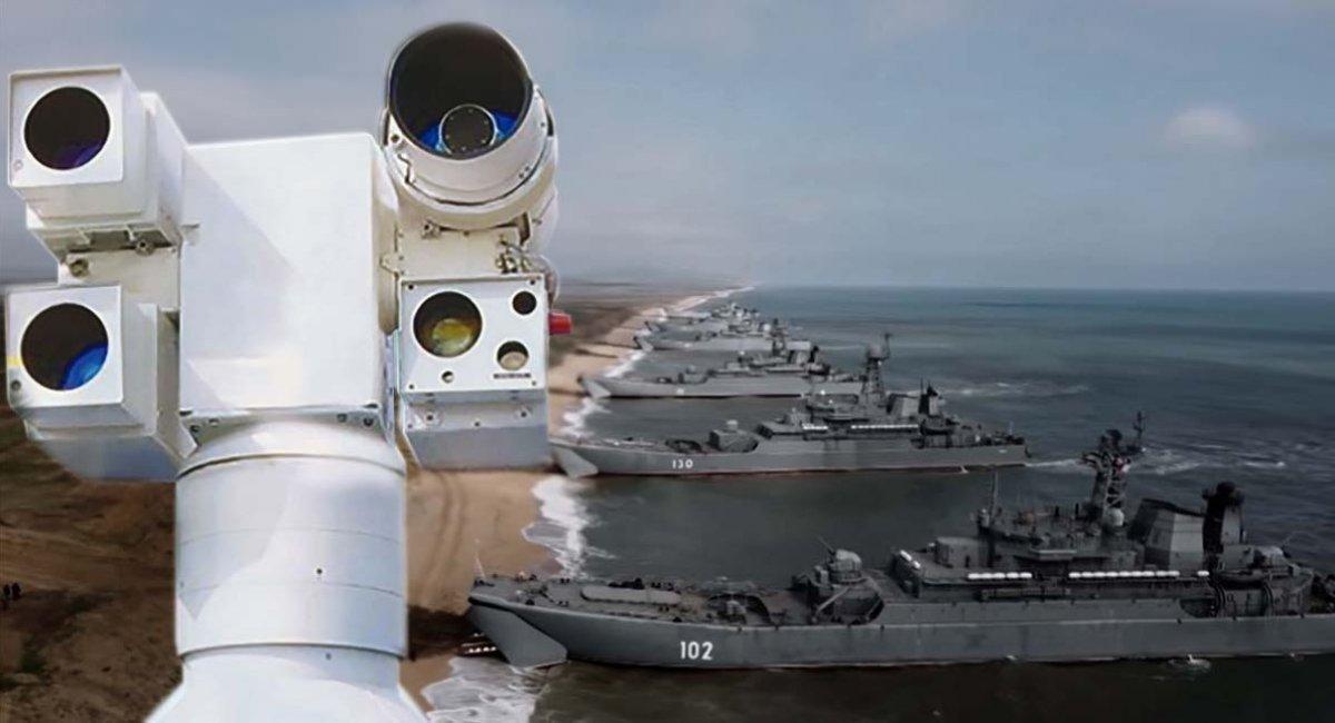 Станція електронно-оптичного спостереження