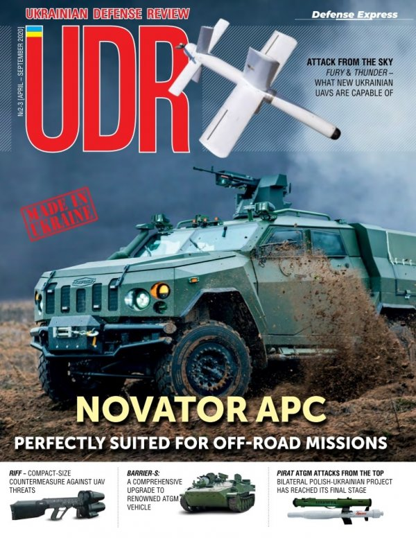 Ukrainian Defense Review, №2, {journal_date}